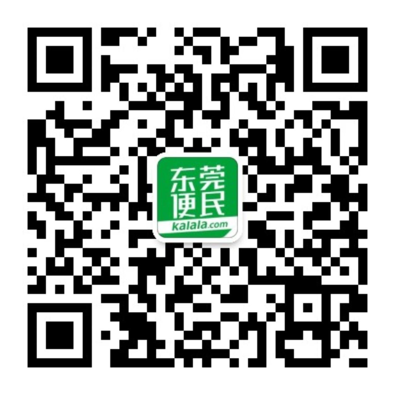 1586851010818680.jpg